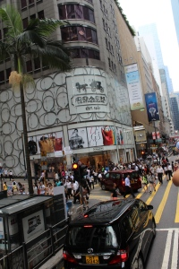 Hong Kong central (copyright Louise Ralph)