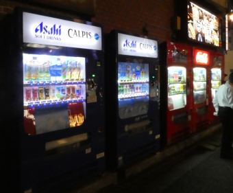 Vending machine heaven